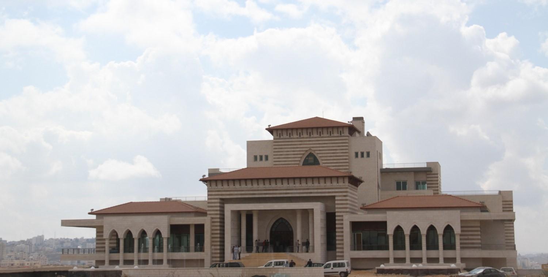 المكتبة الوطنية (قصر الضيافة سابقاً)